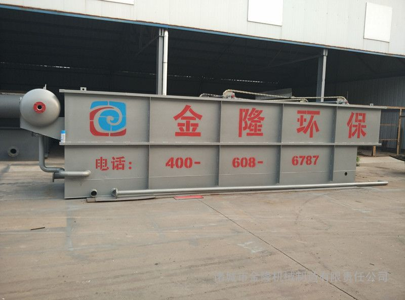 食品废水-气浮机污水处理设备