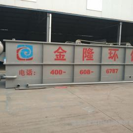 ZYW 系列平流式溶气气浮机设备厂家