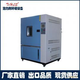 供应箱式淋(喷)雨试验箱|淋雨试验装置