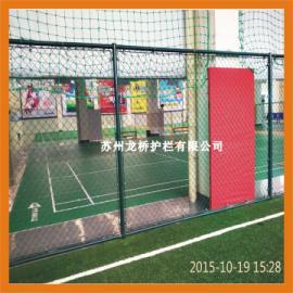 桐乡篮球场围栏球场体育场安全铁丝网围网浸塑钢丝龙桥直销