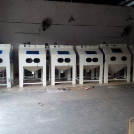 塘厦喷砂机 黄江小型喷砂机 清溪手动箱式喷砂机