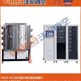 ITO实验型镀膜机,ITO实验型镀膜设备