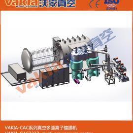 不锈钢板大型多弧离子镀膜机,不锈钢板大型多弧离子镀膜设备