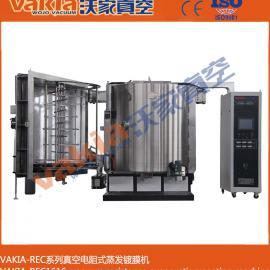 卧式真空蒸发镀膜机丨卧式真空蒸发镀膜设备丨反光杯真空镀膜机