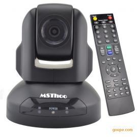 USB接口1080P高清3倍光学变焦视频会议摄像头