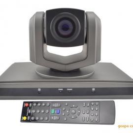 USB3.0极速1080P广角20倍变焦视频摄像机