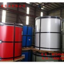 聚偏氟乙烯热镀铝锌宝钢彩钢板一级代理