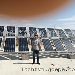 甘肃兰州厂家供应 5000w分布式家庭屋顶光伏电站