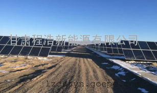兰州50kw分布式光伏发电系统,兰州分布式太阳能光伏电站