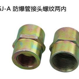 碳�防爆管接�^ G1/2一�纫煌�