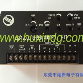 柴油机转速控制器ESC1200D调速板速度控制器电脑板