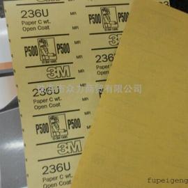 供应正品3M236U砂纸80目3M广东代理