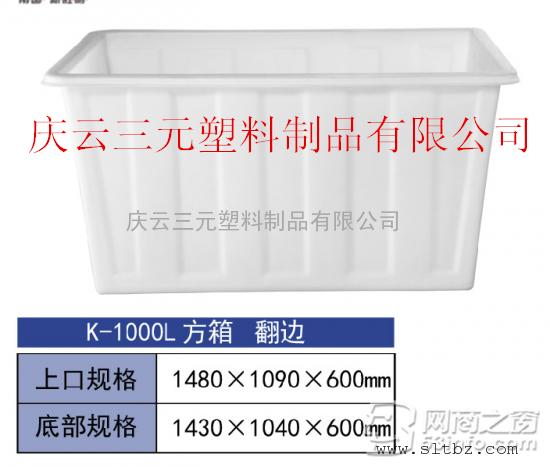 200l-30吨水塔塑料桶 1吨塑料桶