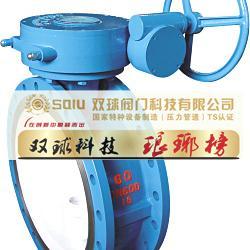 中升备件高炉净环循环水系统改明管预留接口法兰旋球阀
