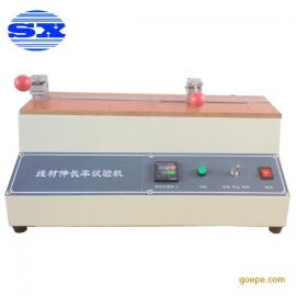 S8108X 线材/铜丝伸长率研究机上海斯玄现货零售