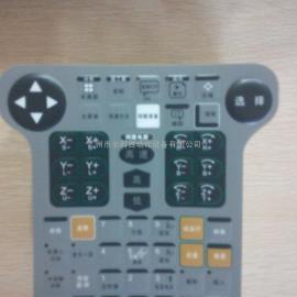 安川示教器软膜按键 原装现货保修维修