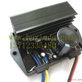 发电机调节器GFC9-1A6G-0电压调节器AVR电控板