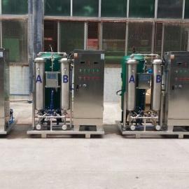 深圳工业废水处理大型分体式500克臭氧发生器