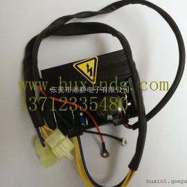 发电机电压调节器GFC9-3A7G-0