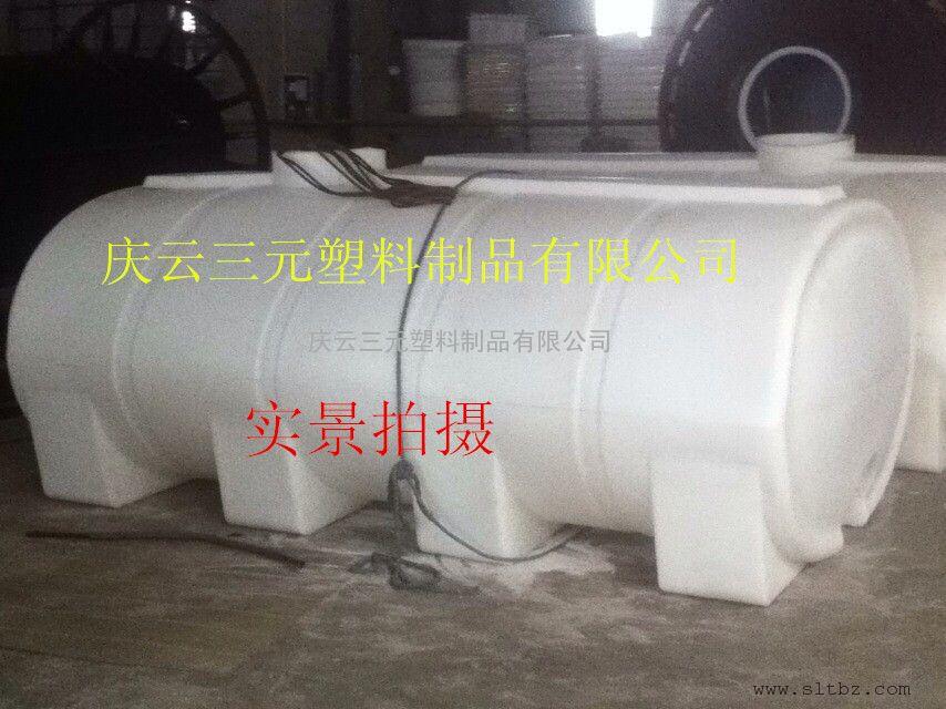 1吨卧式塑料桶1000L卧式塑料储罐PE塑料水塔德州市厂家直销