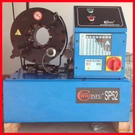 四层钢丝缠绕液压胶管压管机_装载机高压油管总成扣压机