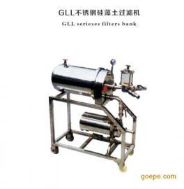 GLL不锈钢硅藻土过滤机