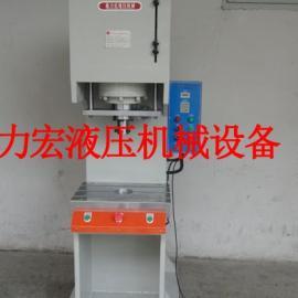 快速缸油压机 高精密液压机 快慢速油压机 精密液压机