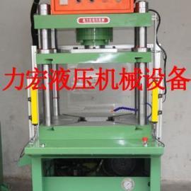油压机械 液压机械设备 气压机械 压力机械 增压机械设备