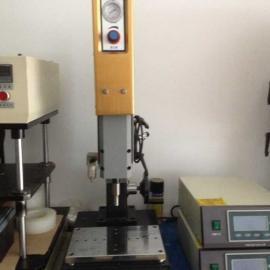 超音波电源适配器焊接机