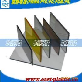 上海供应防静电PVC板 防静电PC板