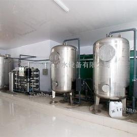厂家热销井水除铁除锰软化水过滤器
