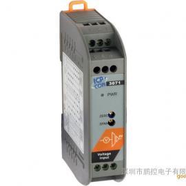 泓格SG-3071三相隔离直流电压调理模块