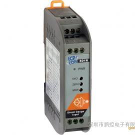 泓格SG-3016三相隔离应变片信号调理模块