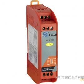 泓格PW-3090系列隔离电源模块