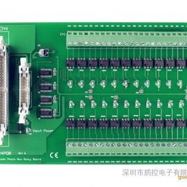 泓格DB-24POR继电器输出板