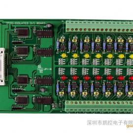 泓格DB-16系列数字量输入输出端子板