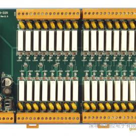 泓格DB-32R继电器输出板