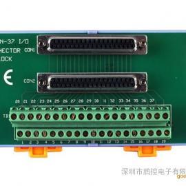 泓格DN-37-A 37针通用端子板