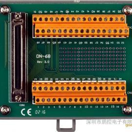 泓格DN-68运动控制卡专用端子板