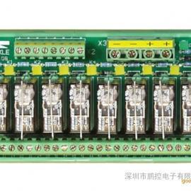 泓格RM-108继电器模块