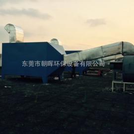东莞ZH-HB系列活性炭废气吸附塔