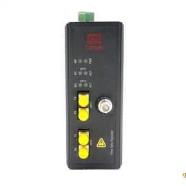 深圳讯记S908 RIO转光纤/光电转换器