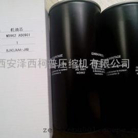 W962�C油�^�V器,空��C油�^�V器