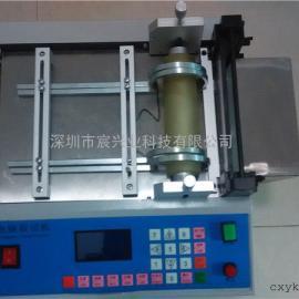PVC膜裁切机 电池电容外套管裁切机  电极镍片裁切机