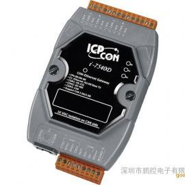 泓格I-7540D CAN转Ethernet模块