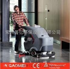 GM85BT 高美全自动洗地机