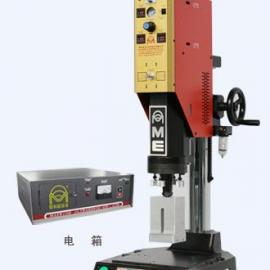 厂家厂价直销超音波塑料焊接机