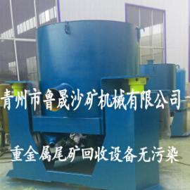 LS-80新式尾矿离心机,离心选矿设备