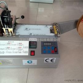 深圳宸兴业拉链自动裁剪机 织带切带机 魔术贴裁切机 切带机
