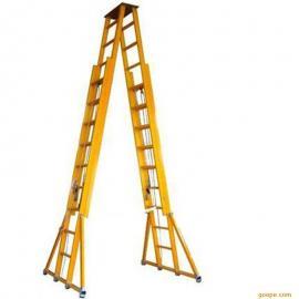 升降合梯 玻璃钢升降合梯 70#/85#升降合梯厂家价格